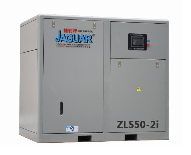 捷豹永磁变频二级压缩机